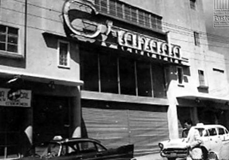 Cine Granada en La Pastora